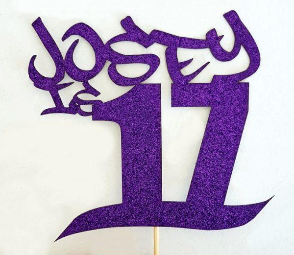 CT011_Purple.jpg image